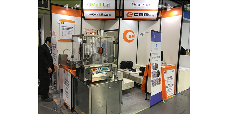 Interphex Osaka 2018 - Multigel
